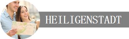 Deine Unternehmen, Dein Urlaub in Heiligenstadt Logo
